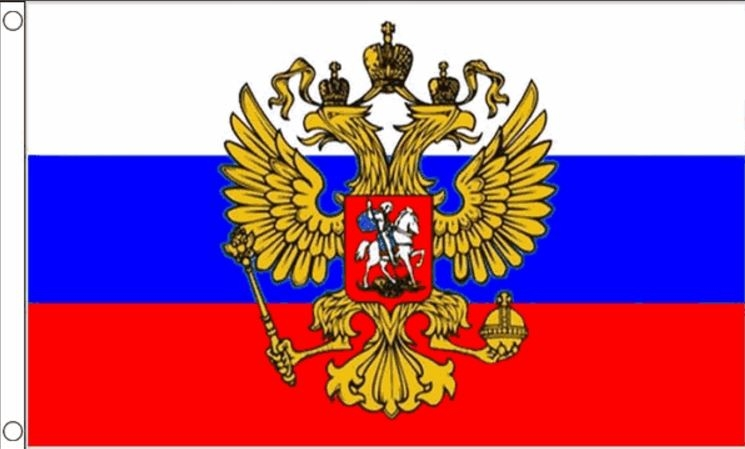 vlag Rusland met wapen (arend), Russische vlag met wapen 90x150cm Best Value