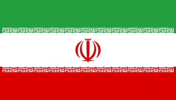 Iranese vlag | vlaggen Iran 100x15cm gevelvlag