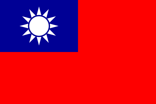 Taiwanese vlag | vlaggen Taiwan 100x150cm gevelvlag