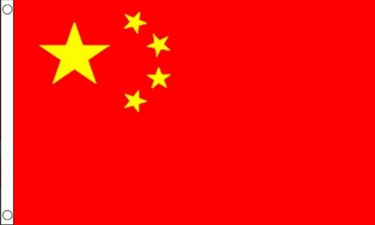 Vlag China Chineese vlaggen 150x240cm Best Value