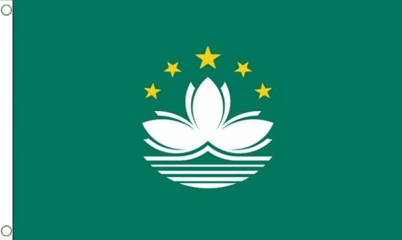 Vlag Macau I Macause vlaggen 90x150cm Best Value