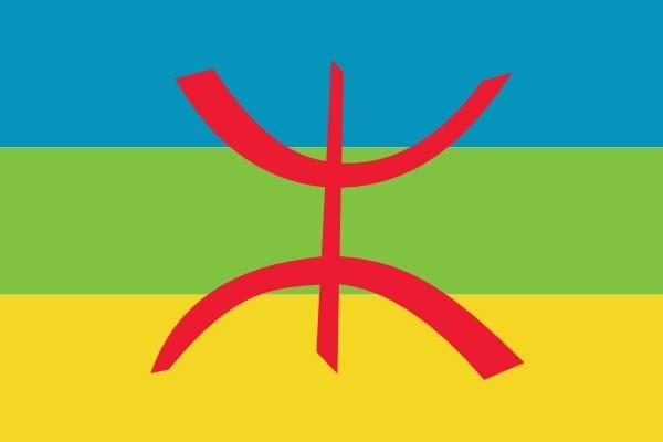 Berbervlag | Noord Afrika 100x150cm