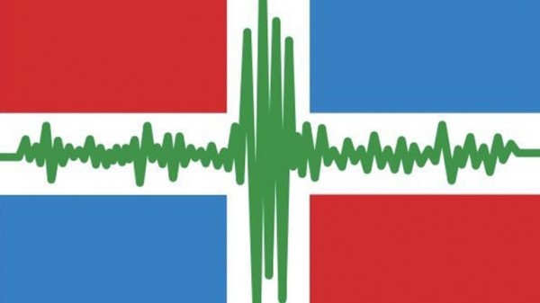 Groninger Aardbevingsvlag Groningen 70x100cm