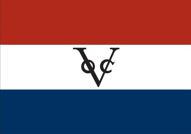 grote vlag VOC Verenigde Oost-Indische Compagnie 150x225cm mastvlag