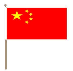 Chinese zwaaivlag | zwaaivlaggen China 30x45cm stoklengte 60cm