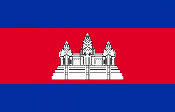 vlag Cambodja | Cambodjaanse vlaggen 100x150cm gevelvlag
