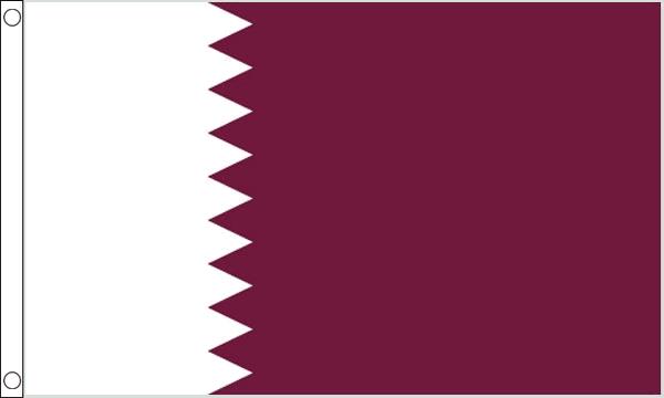 Vlag Qatar 60x90cm | Best value