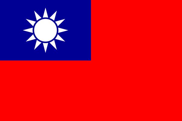 Taiwanese vlag | vlaggen Taiwan 90x150cm Best Value