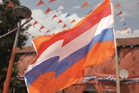 Oranje vlag XXL 200x300cm