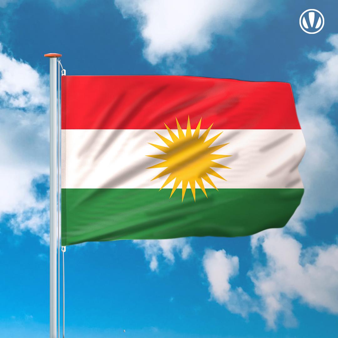 Koerdische vlag kopen?
