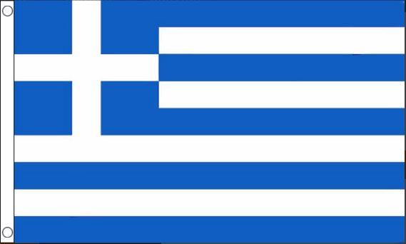Griekse vlag Griekenland 60x90cm Best Value